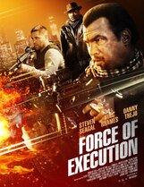 Постер к фильму «Карательный отряд»