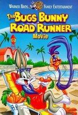 Постер к фильму «Кролик Багз или Дорожный бегун»
