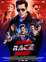 Постер к фильму «Гонка 3»