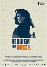 Постер к фильму «Реквием по госпоже Ю»