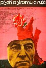 Постер к фильму «Баллада о дереве и розе»