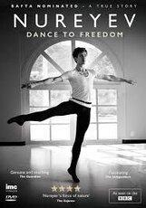Постер к фильму «Рудольф Нуреев — Танец свободы»