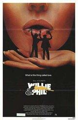 Постер к фильму «Уилли и Фил»