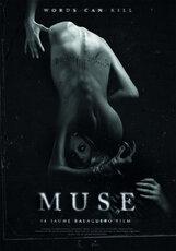 Постер к фильму «Муза»