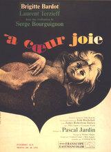 Постер к фильму «Две недели в сентябре»