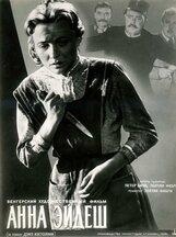 Постер к фильму «Анна Эйдеш»
