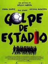 Постер к фильму «Переворот на стадионе»