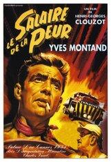 Постер к фильму «Плата за страх»