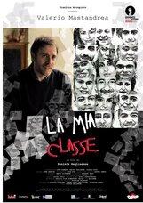 Постер к фильму «Мой класс»