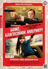Постер к фильму «Боже, благослови Америку!»