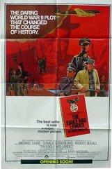 Постер к фильму «Орел приземлился»