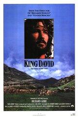 Постер к фильму «Царь Давид»
