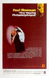 Постер к фильму «Молодые филадельфийцы»