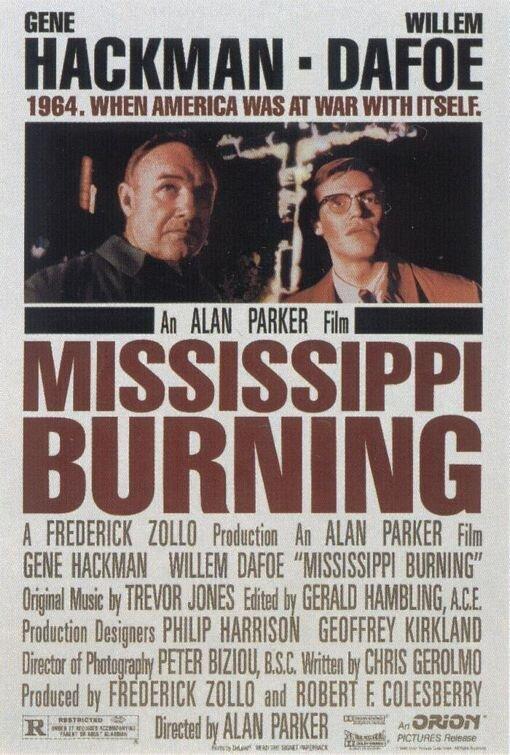 Миссисипи в огне