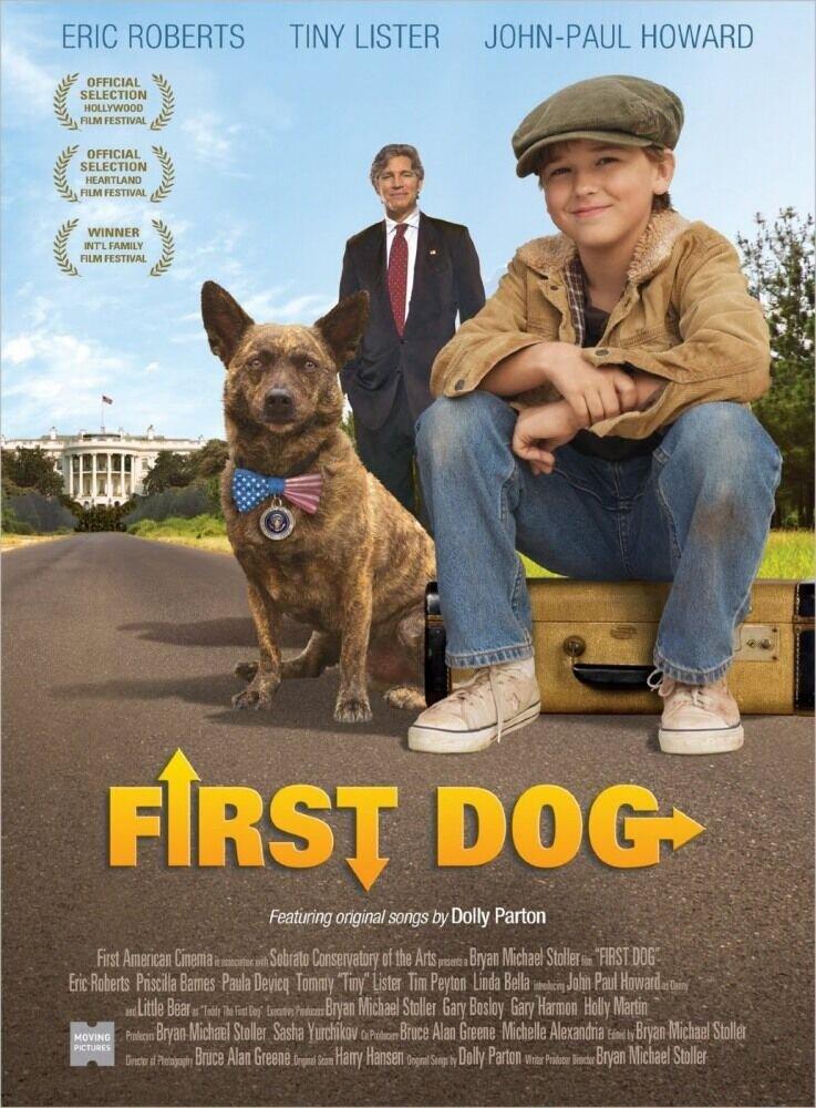 Первый пес