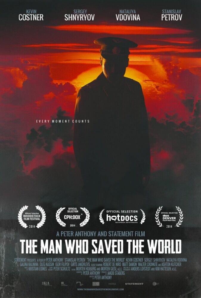 Человек, который спас мир