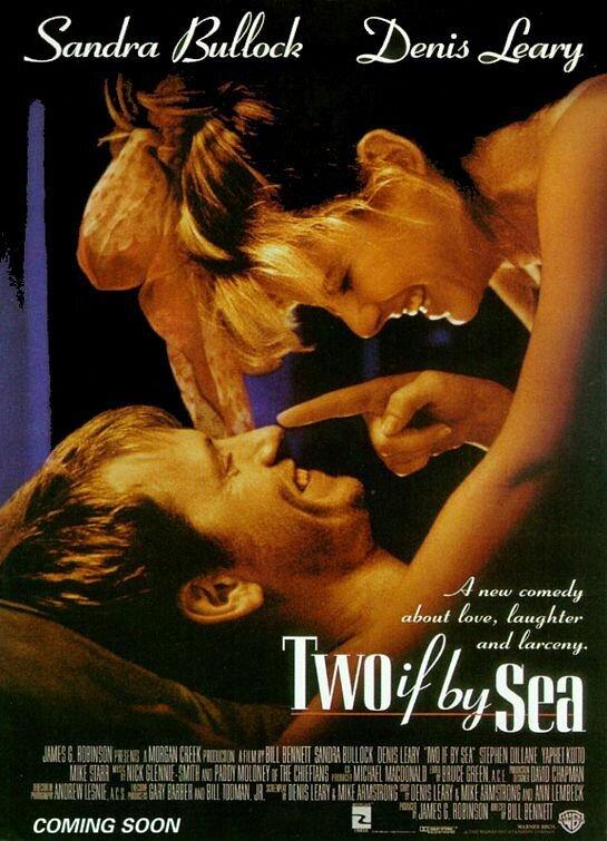 Двое у моря