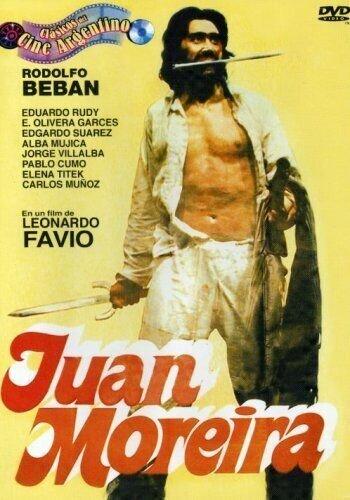 Хуан Морейра