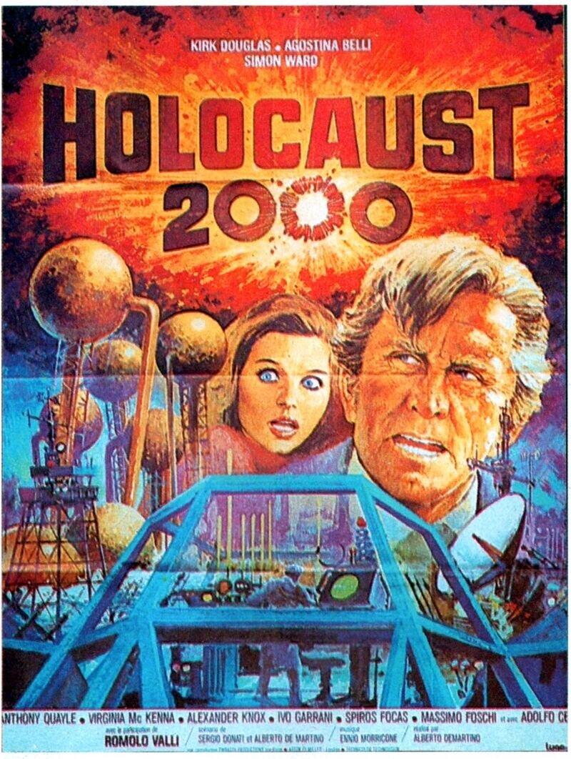 Холокост 2000