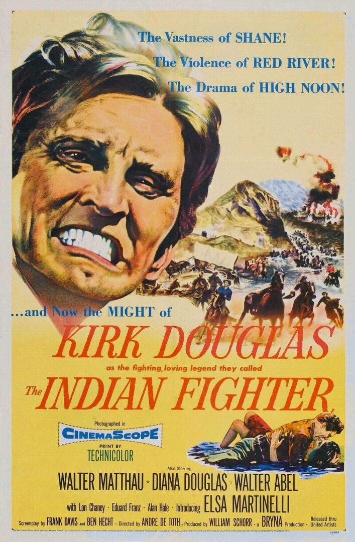 Индейский воин