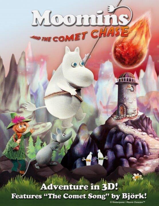 Муми-Тролли и Комета 3D
