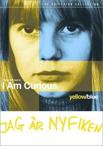 Я любопытна — желтый