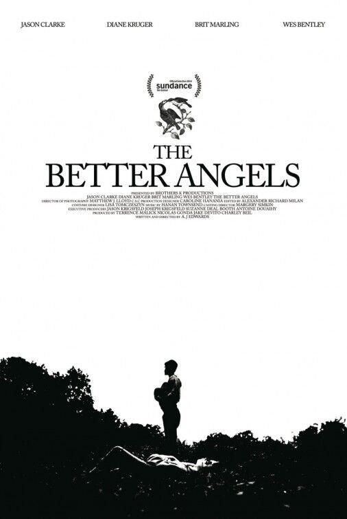 Ангелы получше