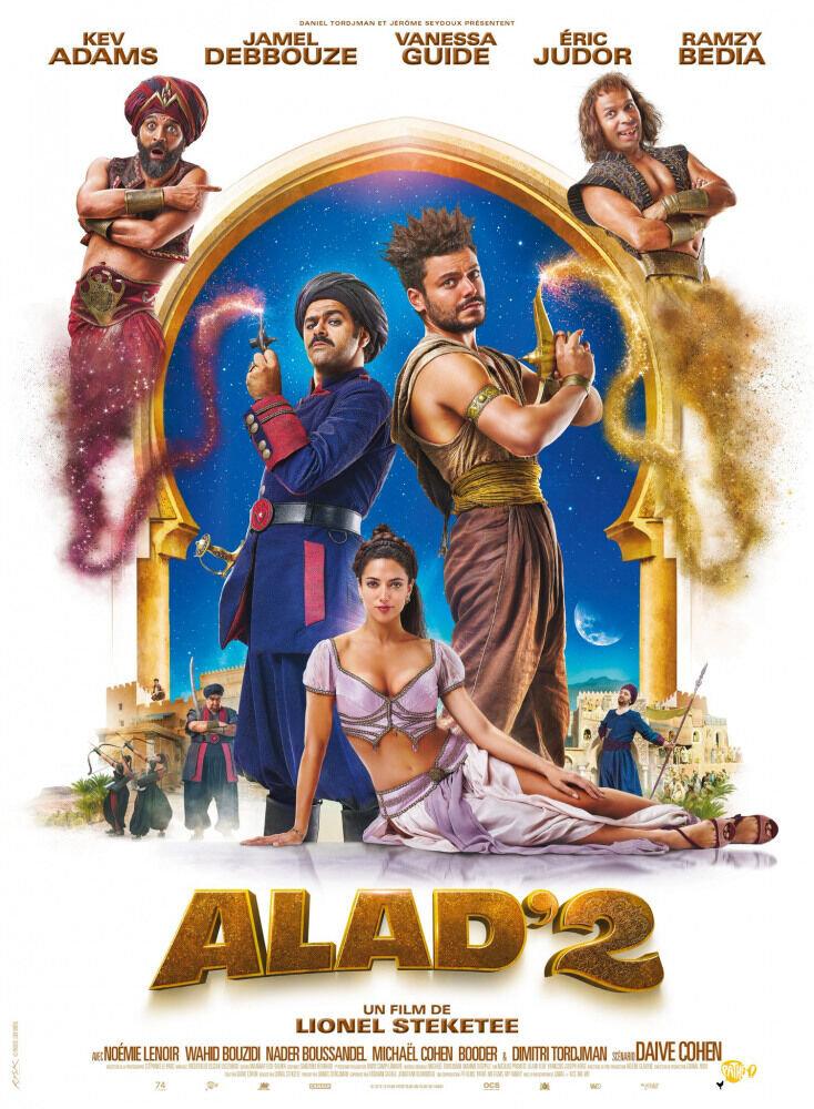 Новые приключения Аладдина 2