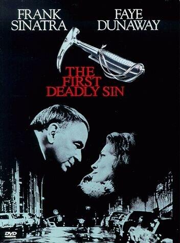Первый смертельный грех