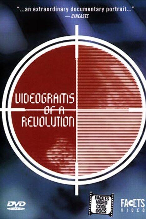 Видеозаписи одной революции