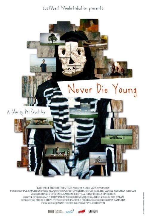 Никогда не умирай молодым