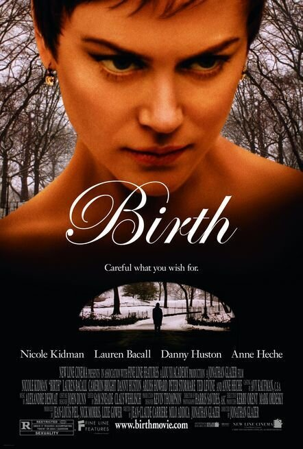 Рождение