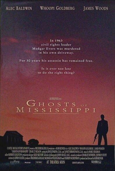 Призраки Миссисипи
