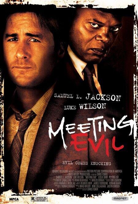 Встреча со злом