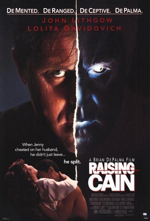 Воскрешение Каина