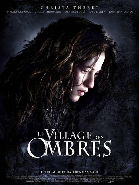 Дьявольская деревня