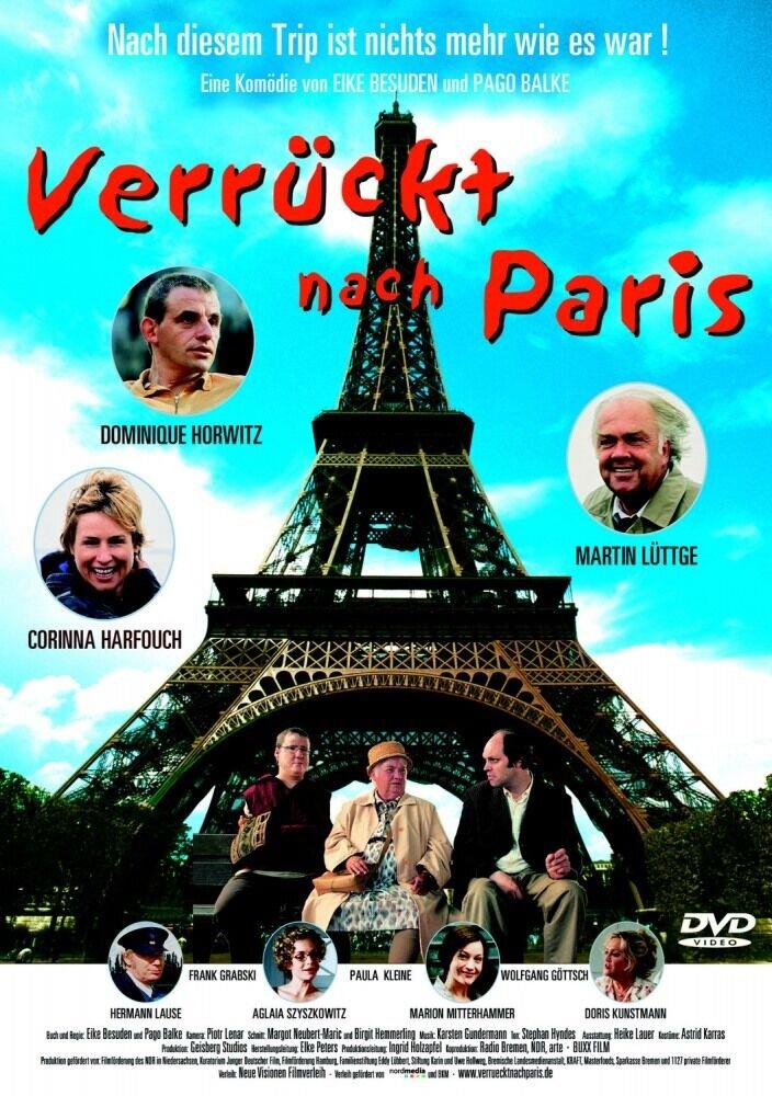 Без ума от Парижа
