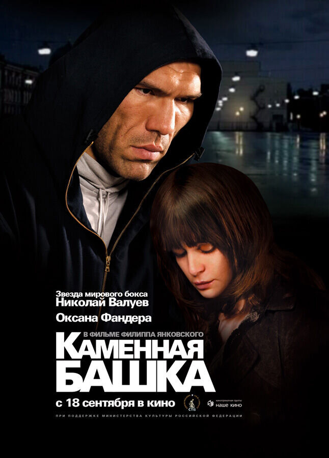 «Сериал Убийство 4 Сезон Скачать Торрент» / 2010