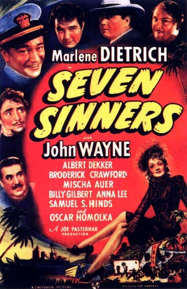 Семь грешников