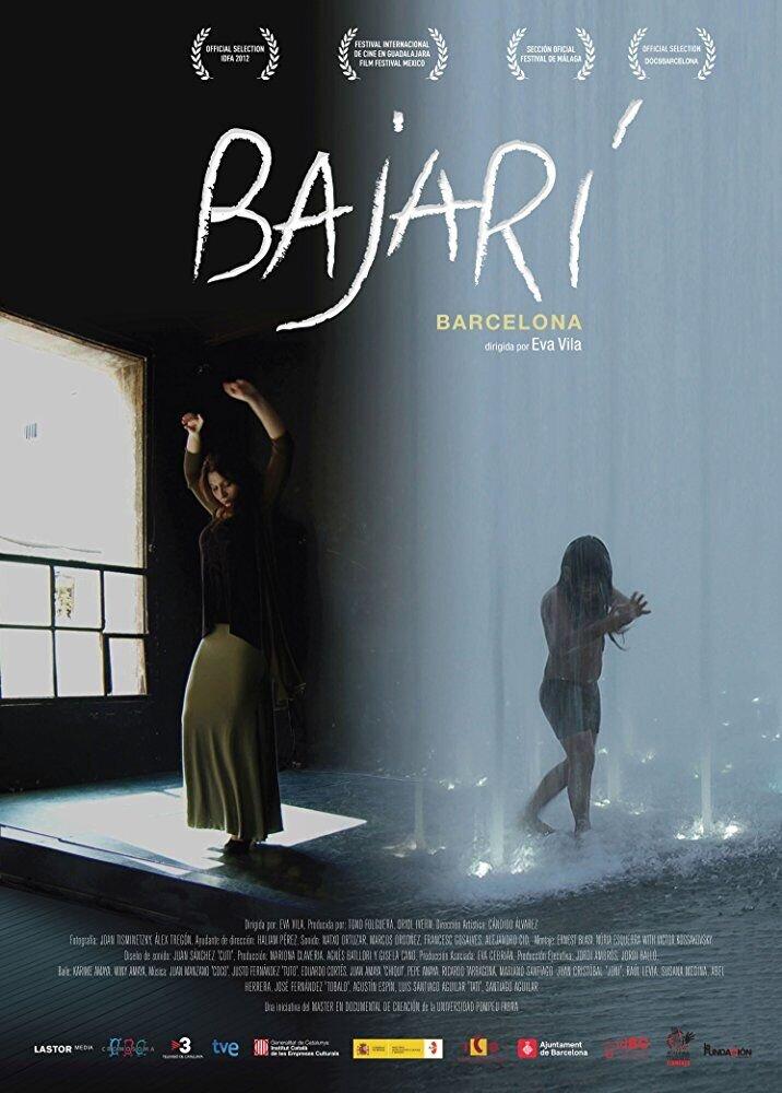Бахари