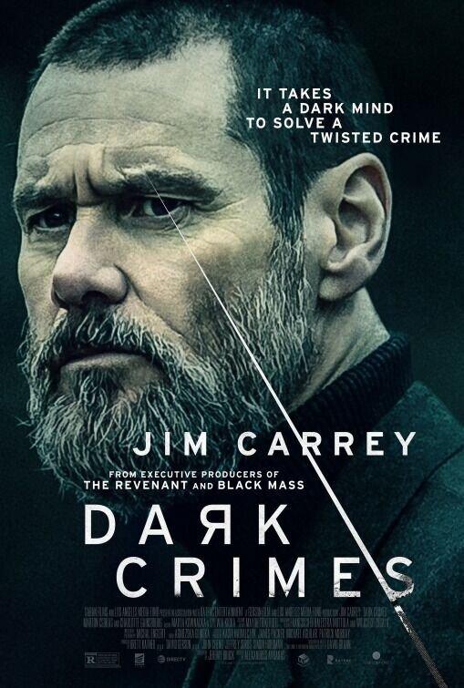 Темное преступление