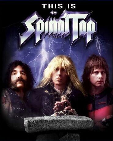 Это - Spinal Tap!