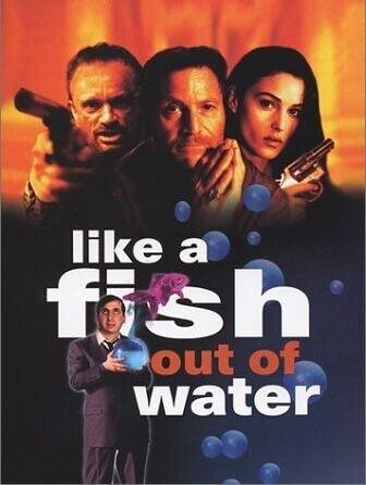 Как рыбка без воды