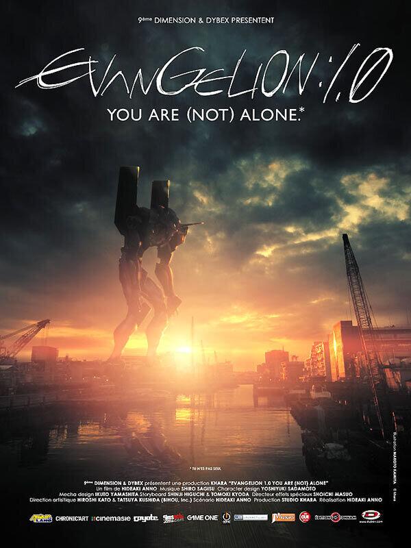 Евангелион 1.11: Ты (не) один