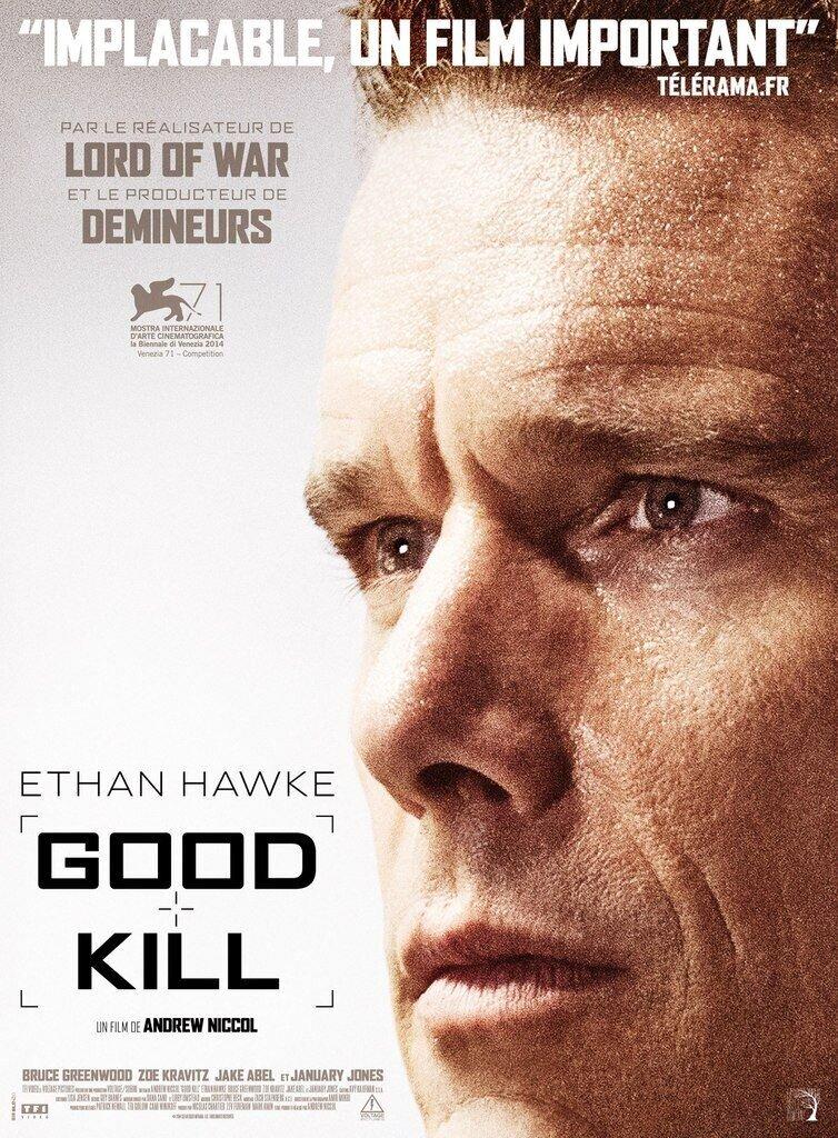 Хорошее убийство
