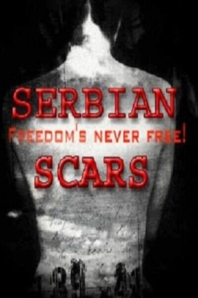 Шрам Сербии