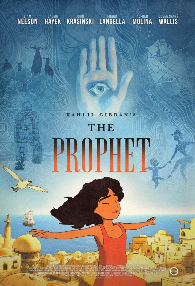 Пророк