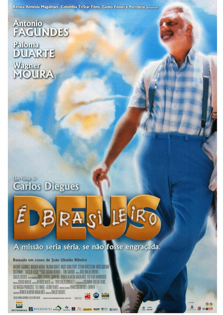 Бог - он бразилец