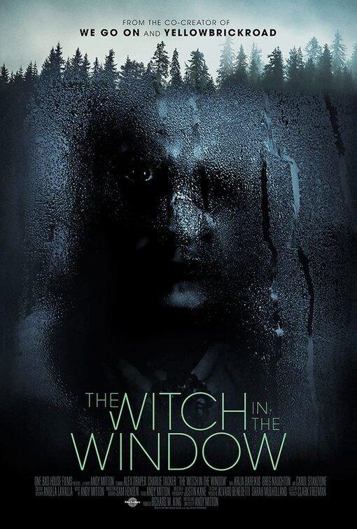 Ведьма в окне