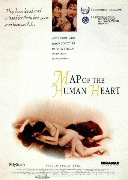 Карта человеческого сердца